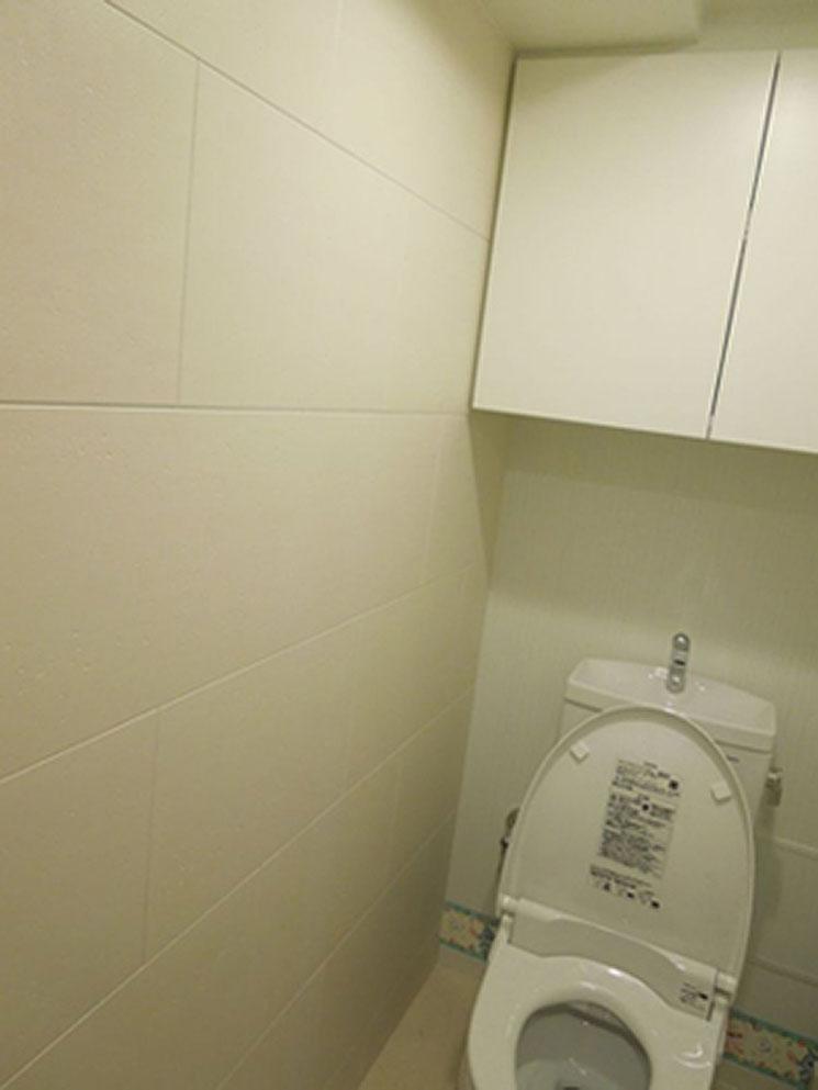 エコカラット エアリオ レフィをトイレに貼りました。