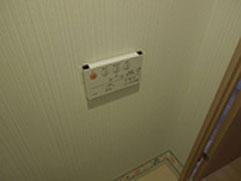 トイレの紙巻器取付前です。リモコン下に取付ます。